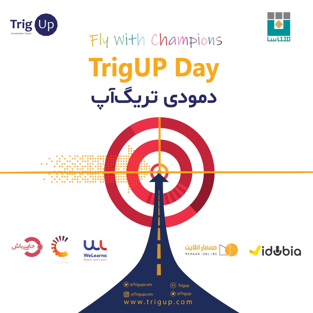 poster trigup demo day-insta